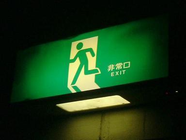 (exit)musicforafilm.jpg